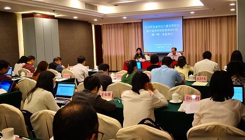 2018年4月27日上午,全省妇女儿童发展规划统计监测系统数据库培训班在广州召开.jpg
