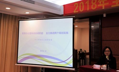 3.江门、珠海、汕头、梅州、东莞、湛江6市作了交流发言.JPG