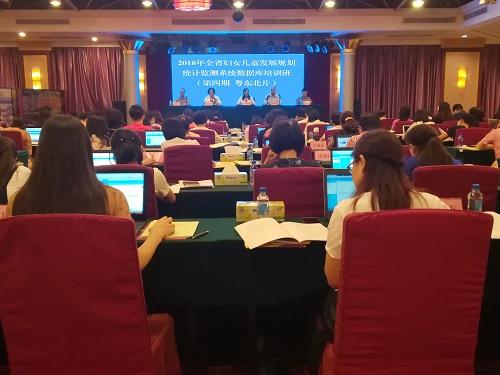 2018年6月22日上午,全省妇女儿童发展规划统计监测系统数据库培训班(第四期  粤东北片)在河源举办.jpg