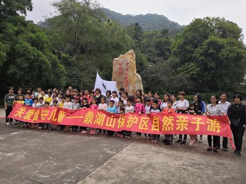 2.肇庆市妇联组织留守儿童亲子活动 (5)_看图王.jpg