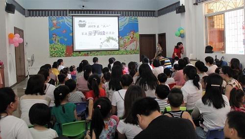 """市妇联举办庆""""六一""""家庭亲子阅读分享会.JPG"""