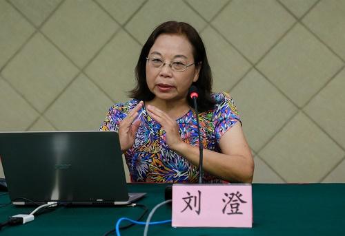 3.刘澄教授专题辅导《传媒领域反性别歧视》.jpg