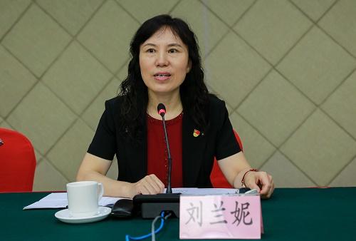 2.省妇儿工委委员、省妇联副主席刘兰妮同志讲话.jpg