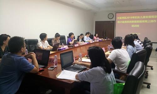 图一:吴碧珍秘书长介绍培训的目的意义.jpg
